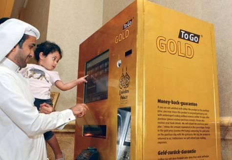 gold-vending