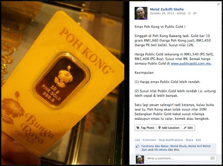 emas-public-gold-vs-poh-kong.png