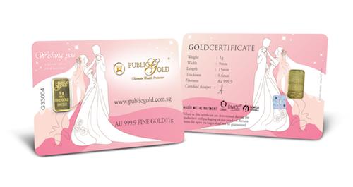 gold-bar-1-gram-wedding-02